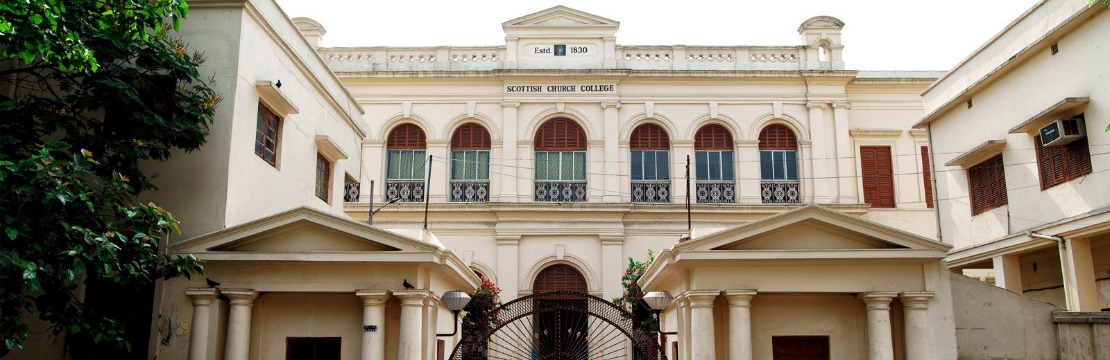 Scottish Church College | Kolkata